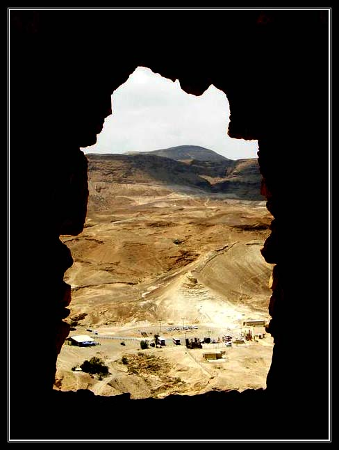 Вид с крепости Масада на запад