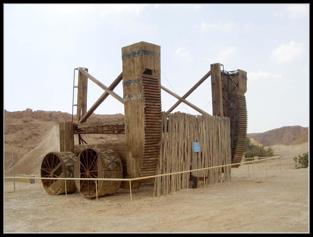 Основание осадной башни у крепости Масада