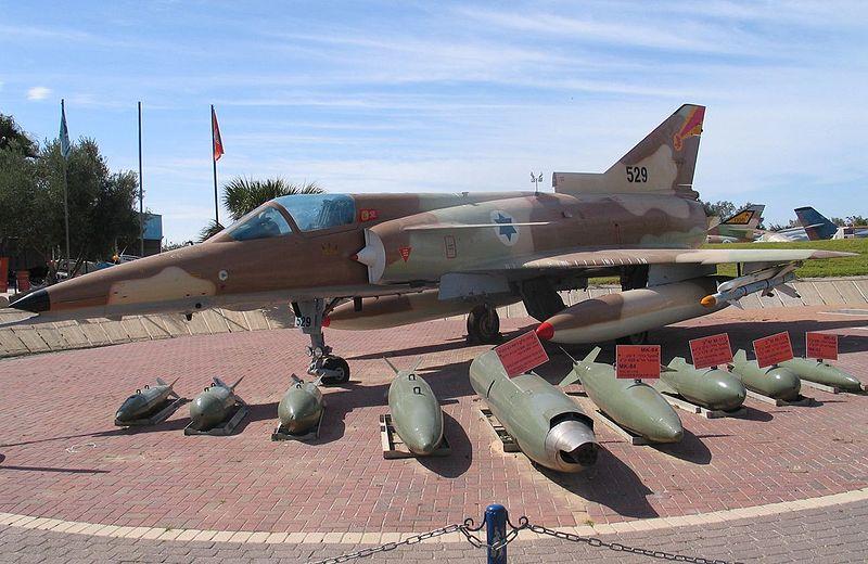 Музей ВВС Израиля