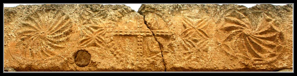 Набатеи - останки византийской церкви в Мамшит