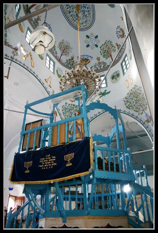 синагога Абуав - Цфат