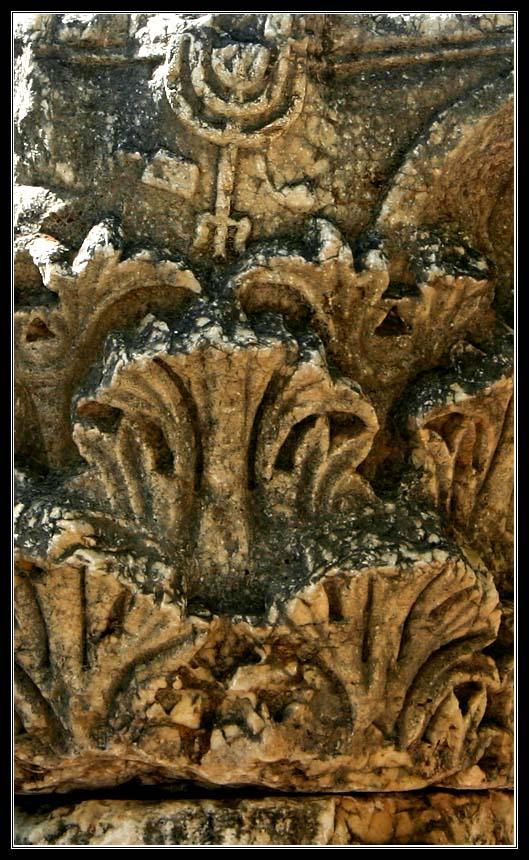 Капернаум - город Иисуса