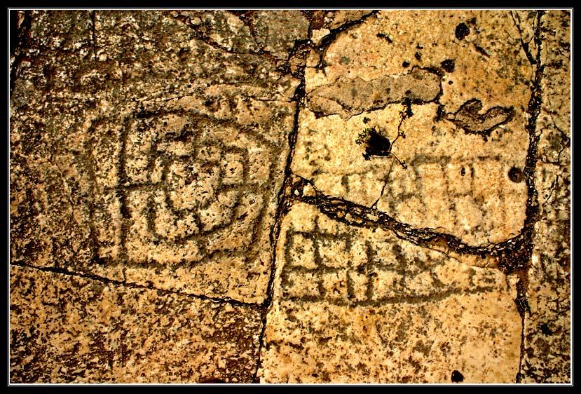 Игровое поле на каменном полу синагоги - Капернаум