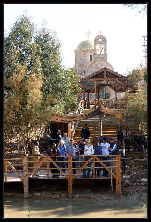 Место крещения Христа - Касар аль Яхуд