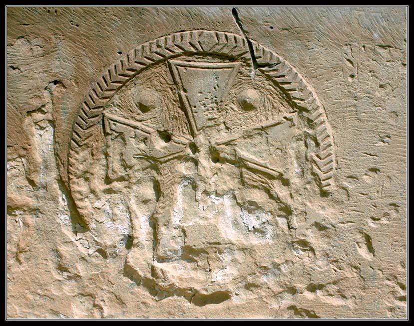 благовония - набатейский город Авдат