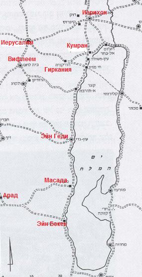 Географическое местоположение Кумрана