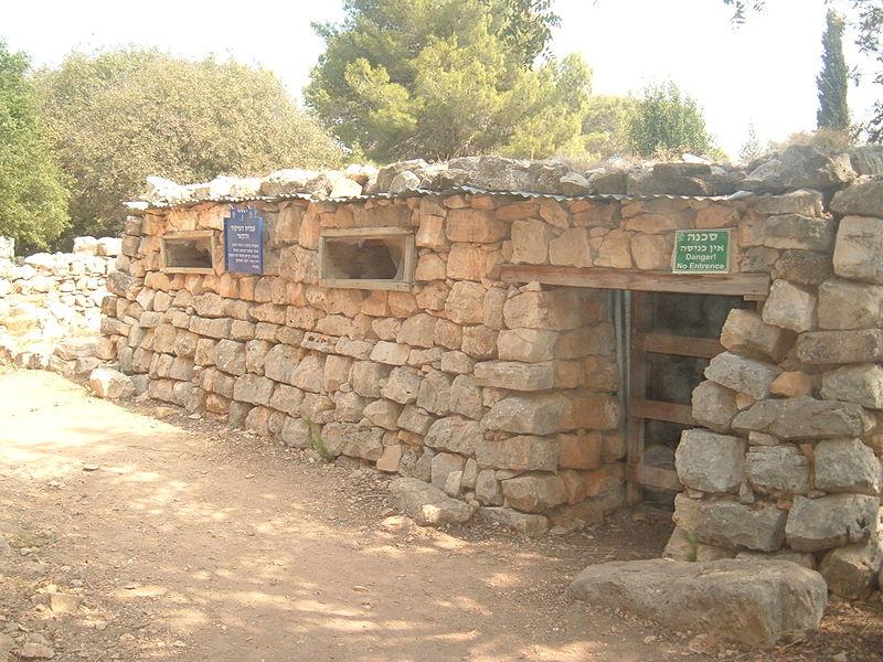 Крепость Йехиам в верхней галилее