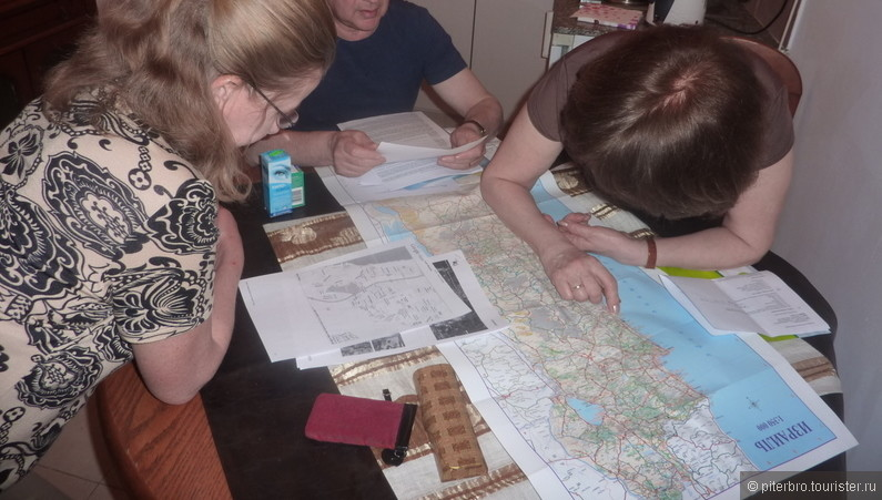 Планирование поездки в Израиль