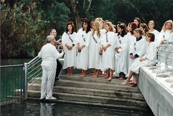 обряд крещения в реке Иордан - Ярденит