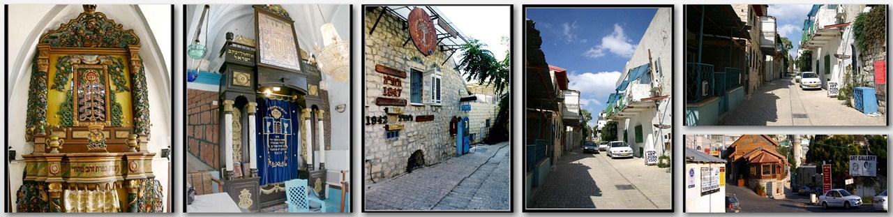 Цфат - город кабалы, синагог и художников