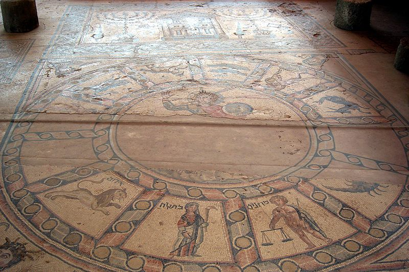 Зодиакальный круг в синагоге Хамат Тверия