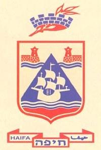 Герб города Хайфа