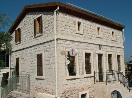 Информационно - посетительский центр управления туризма и отдыха Хайфы