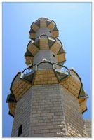 Один из минаретов мечети в районе Кабабир – Ахмадия - Хайфа