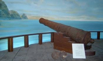 Пушка в морском музее - Хайфа