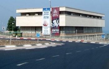 Здание морского музея - Хайфа