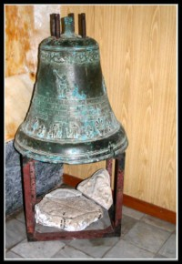 Колокол в музее кармелитов - Стелла Марис - Хайфа