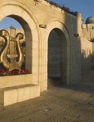 Вход в археологический парк города Давида - Иерусалим