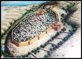 Город Давида - древний Иерусалим - евус - цион - шалем