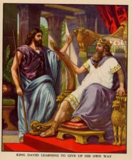 Царь Давид восседает на своем троне в городе Давида - Иерусалим