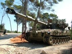 фотография самоходной артиллерийской установки - музей артиллерии - бейт ха тутхан - Зихрон Яаков - Израиль