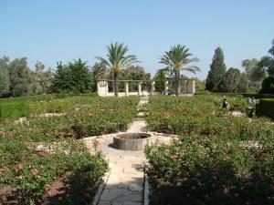 Вид Парка Ротшильда - Ган ха надив - Зихрон Яаков - Израиль