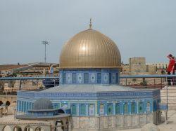 Мини израиль, миниатюра купола скалы в иерусалиме