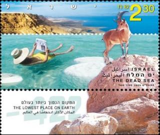 марка с изображением мертвого моря и гороного козла - Израиль