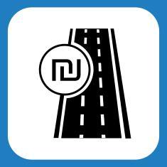 знак платной дороги - Израиль