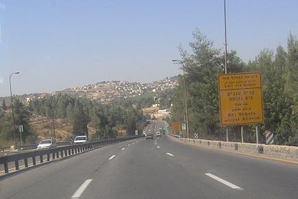 Междугороднее шоссе в израиле