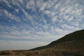 погода в Израиле, месяц, температура, город, юг