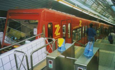 Кармелит - Хайфское метро - вид вагончика