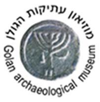 музей древностей - голанские высоты - Израиль