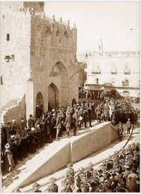 генерал Аленби в 1917 году захватив Иерусалим - Башня Давида