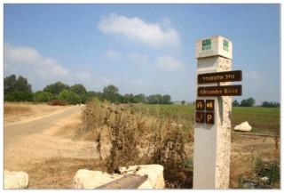 Начало маршрута Нахаль александр - Израиль