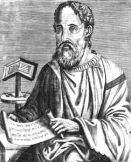 евсевий кесарийский - историк церкви