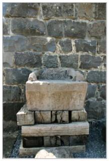 Катедра де моше - национальный парк коразим - хоразин