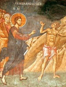 Иисус изгоняющий из Легиона бесов