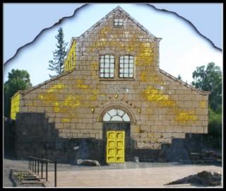 модель синагоги в археологиеском парке Древний Кацрин