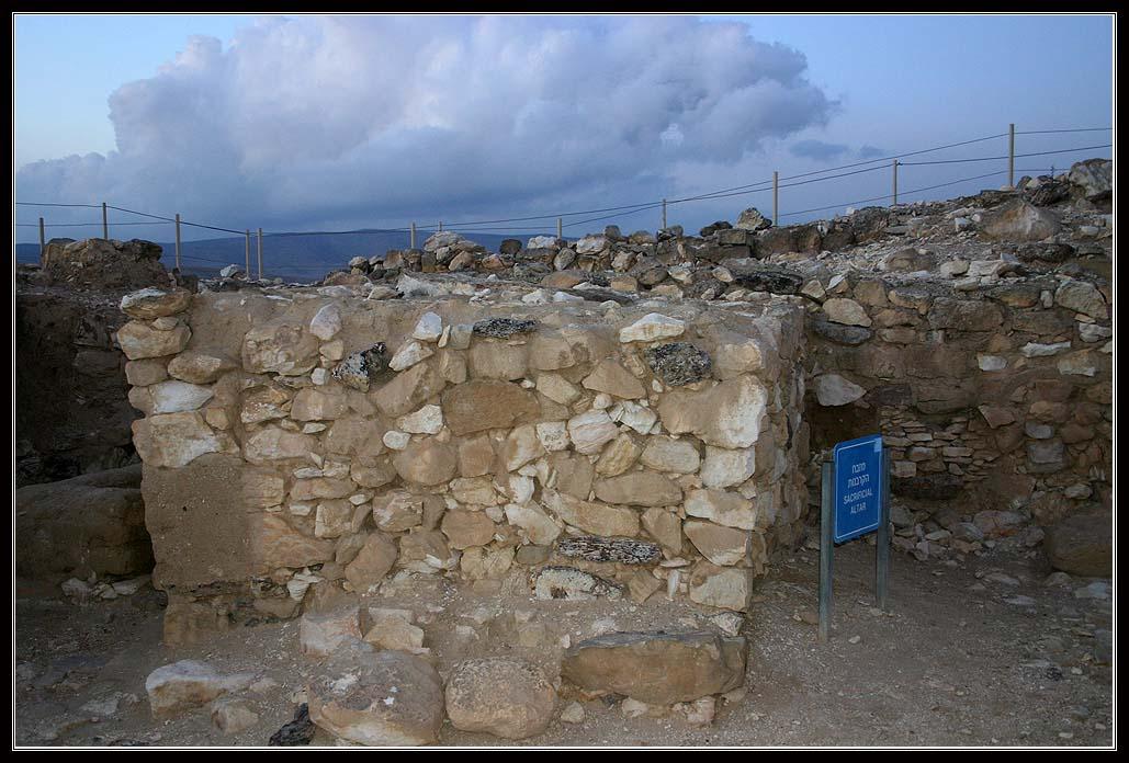 тель арад - жертвенник иудейского храма